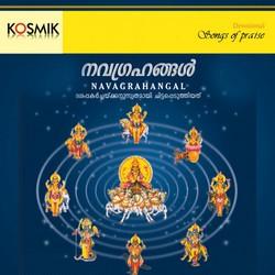 Navagrahangal songs