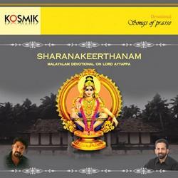 Sharana Keerthanam songs