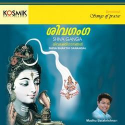 Shiva Ganga songs