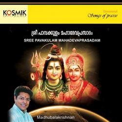Sree Pavakulam Mahadevaprasadam songs