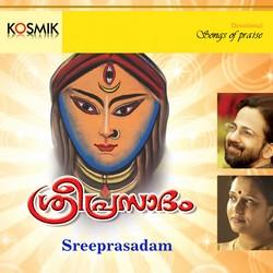 Sreeprasadam songs