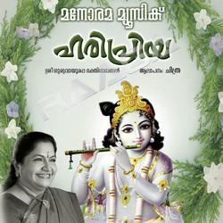 Haripriya songs