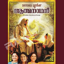 Athmanathan songs