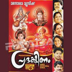 Pradakshinam - Vol 2 songs