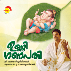 Unni Ganapathi songs