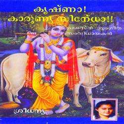 Krishnaa Kaarunya Sindho songs