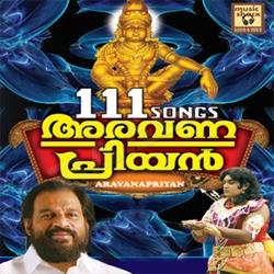 Aravanapriyan songs
