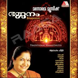 Bhajanam songs