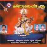 Karnadaka Sangeethapaadam - Vol 2 songs