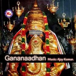 Gananaadhan songs