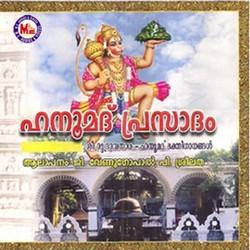 Hanoomadh Prasadam songs