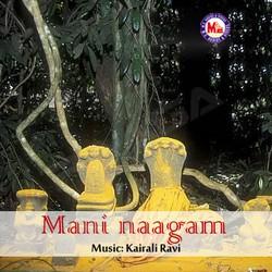 Mani Nagam songs