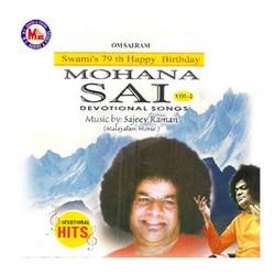 Mohana Sai - Vol 2 songs