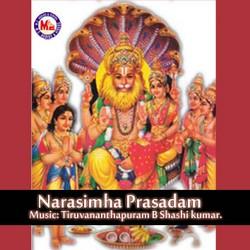 Narasimha Prasadam songs