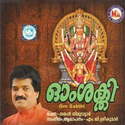 Om Sakthi - MG. Sreekumar songs
