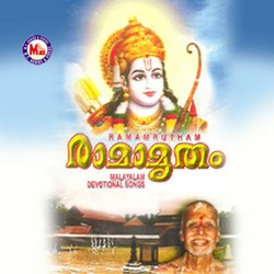 Ramanmrutham songs