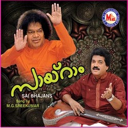 Sai Ram songs