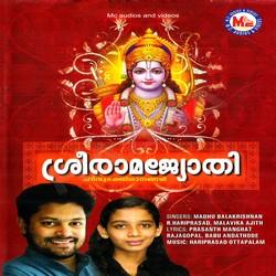 Sreeraamajyothi songs
