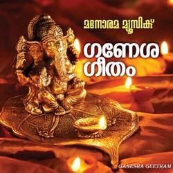 Ganesha Geetham