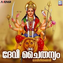 Devi Chaithannyam songs