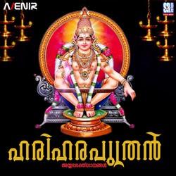 Hariharaputhran songs