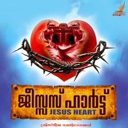 Jesus Heart songs