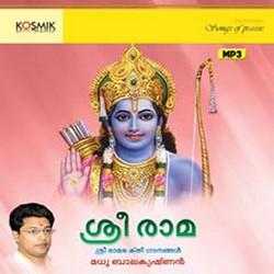 Sri Rama songs