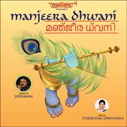 Manjeera Dhwani songs