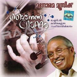 Njanenna Gaanam (Modern) songs