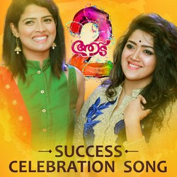 Aadu 2 Success Song songs