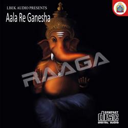 Aala Re Ganesha songs