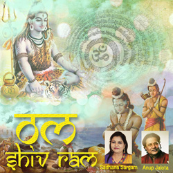 Om Shiv Ram - Marathi Bhajans songs
