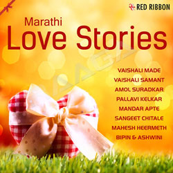 Marathi Love Stories songs