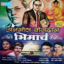 Anmol Yogdan Bhimacha songs