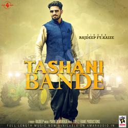 Tashani Bande songs