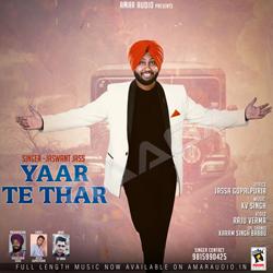 Yaar Te Thar songs