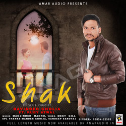 Shak songs