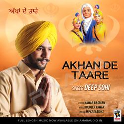 Akhan De Taare songs