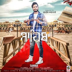 Sahiba songs