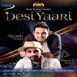 Desi Yaari songs