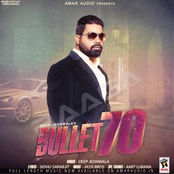 Bullet 70 songs