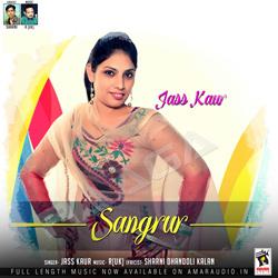 Sangrur songs