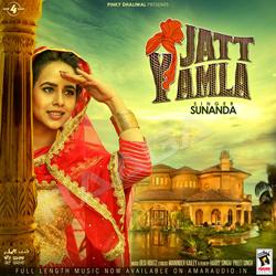 Jatt Yamla songs