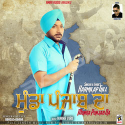 Munda Punjab Da songs