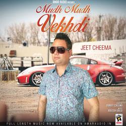 Mudh Mudh Vekhdi songs