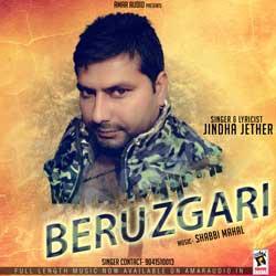 Beruzgari songs