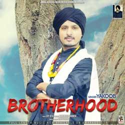 Brotherhood songs