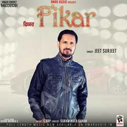 Fikar songs