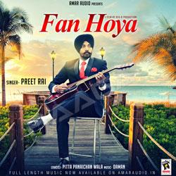 Fan Hoya songs