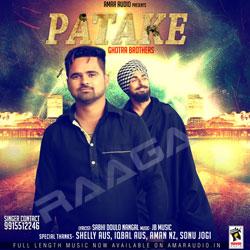 Patake songs